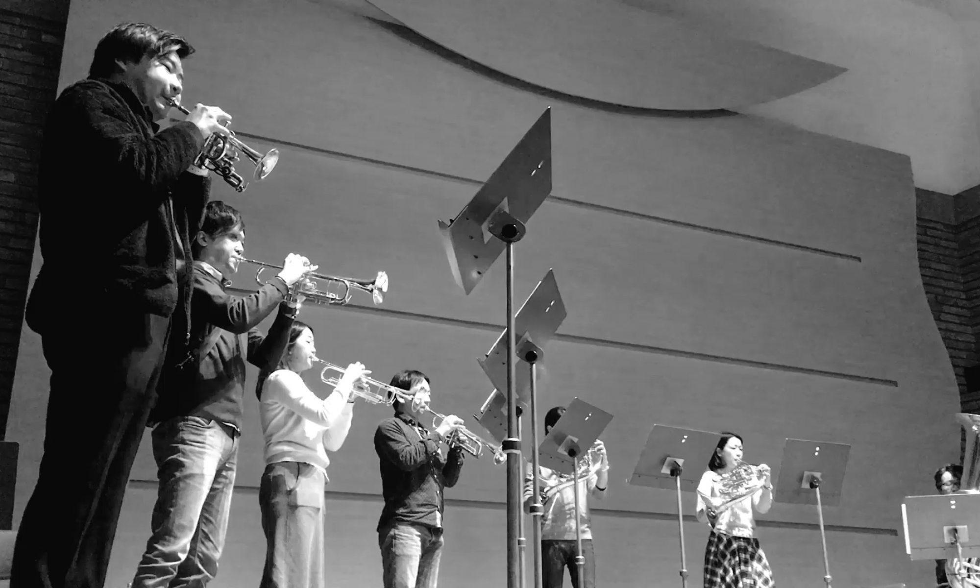 ARS Brass Ensemble